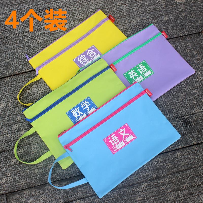 学生书袋A4手提牛津帆布文件袋科目课本分类收纳袋文具袋防水包邮