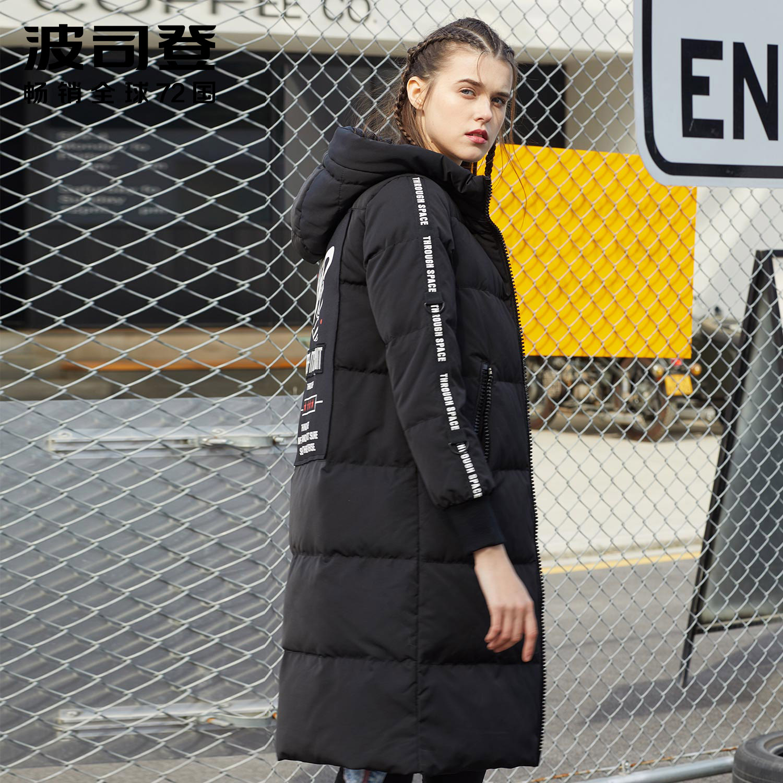 波司登冬季字母中长款图案时尚女款加厚羽绒服连帽街潮B70142134可领取领券网提供的50元优惠券