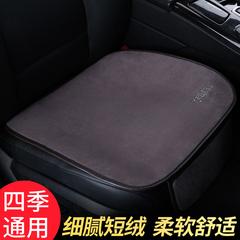 汽车坐垫单片毛绒无靠背三件套春季女短毛保暖后排通用四季座椅垫
