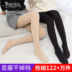 Stockings female spring and autumn pantyhose anti-hook thin section spring and autumn goose down flesh color legs stovepipe socks leggings socks