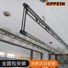 Ou Pai Sun was three-handed hand drying rack balcony drying rack space aluminum lifting drying clothes pole national package installation