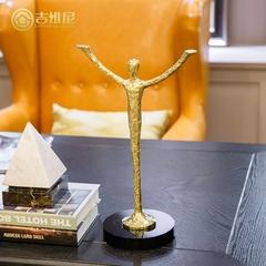 欧式美式奥斯卡铜人摆件书架客厅饰品玄关摆放样板间家居装饰品