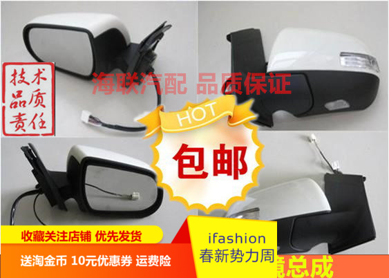 包邮+喷漆/比亚迪S6倒车镜总成 后视镜 反光镜 镜片总成 原装正品