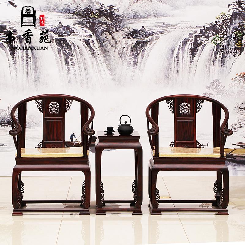 印尼黑酸枝皇宫椅东阳红木家具太师椅圈椅雕花客厅三件套阔叶黄檀