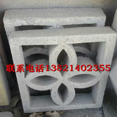 Permeable bricks Turf surface packaging Villa paving horticultural flower wall tiles Pressure cement road paving bricks