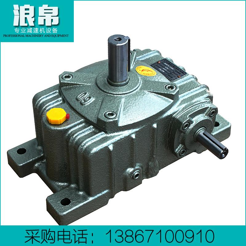 蜗轮蜗杆减速机WPO WPA 卧式 铁壳变速箱 齿轮箱 调速器 减速器