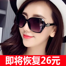 2019 new ladies sunglasses Korean version of UV protection sunglasses retro long face round face driver driving glasses