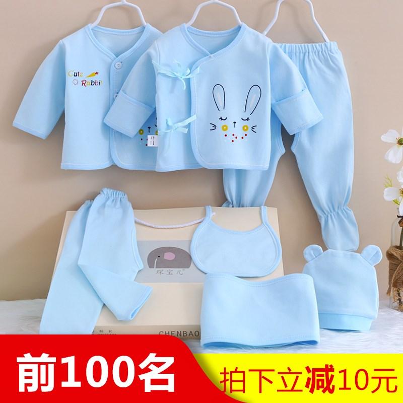 婴儿衣服套装新生儿礼盒0-3个月秋冬6初生刚出生宝宝母婴用品