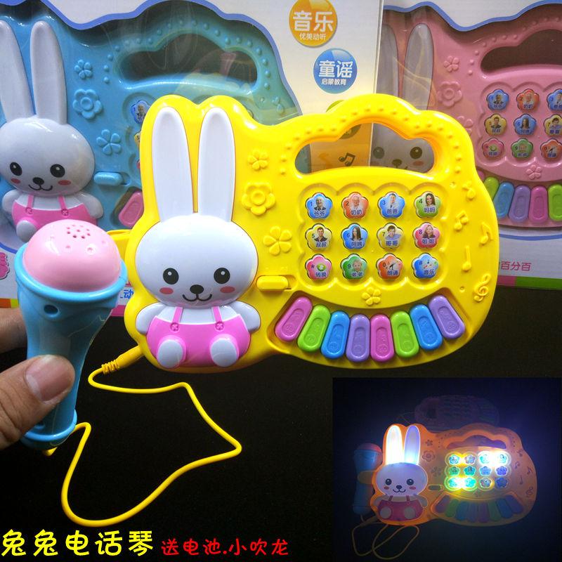音乐琴0-3-6-8-12个月1岁女宝宝5到婴儿9益智力10玩具电子琴儿童