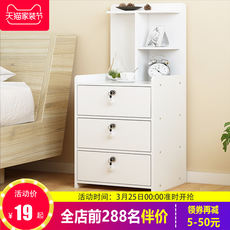 Simple modern bedside table simple lock storage small cabinet assembly locker dormitory bedroom assembly bedside cabinet