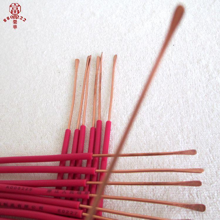 四川扬州 纯手工制作专业采耳工具 耳勺 电线铜耳铲 细长型 单根