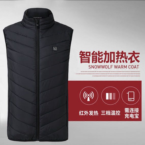 Intelligent fever down coat electric clothes USB charging heating jacket men warm women cotton suit winter couple