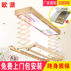 European-style electric drying rack automatic lifting intelligent remote control ceiling multi-function retractable cool drying rack clothes washing machine