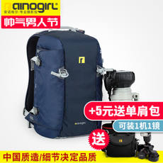 Anogenol A2313 Portable Outdoor Security Camera Bag SLR Backpack Camera Canon SLR Backpack