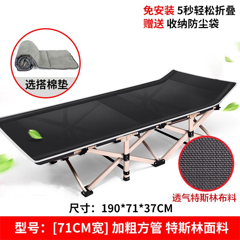 办公室折叠床单人午睡迷你便携式小型简易轻便野营简易床行军床