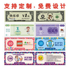 Toy banknotes money child motivation paper money counting learning coins reward coins points currency paper money props fake coins