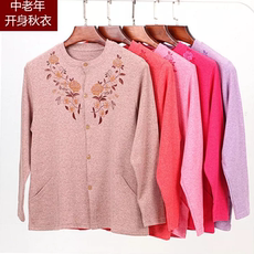 Cardigan middle-aged cotton sweater open buckle mother plus fertilizer XL autumn clothing female cotton to open underwear shirt