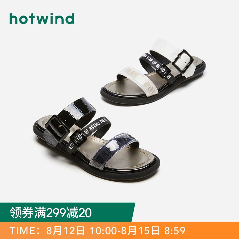 热风2019秋季新款潮流时尚女士拖鞋拼色青年休闲一字拖H53W9245