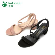 Hot wind 2018 summer new style fresh ladies straps thick heel sandals fashion heels tide H56W8210