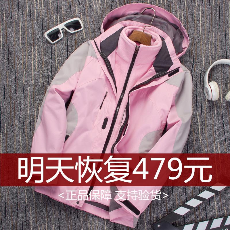 户外秋冬季冲锋衣男女三合一两件套可拆卸加绒加厚潮牌西藏登山服