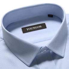 Youngor/Youngor Autumn Men's Long Sleeve Shirt Fashion Square Collar Free Business Casual Blue Shirt Men