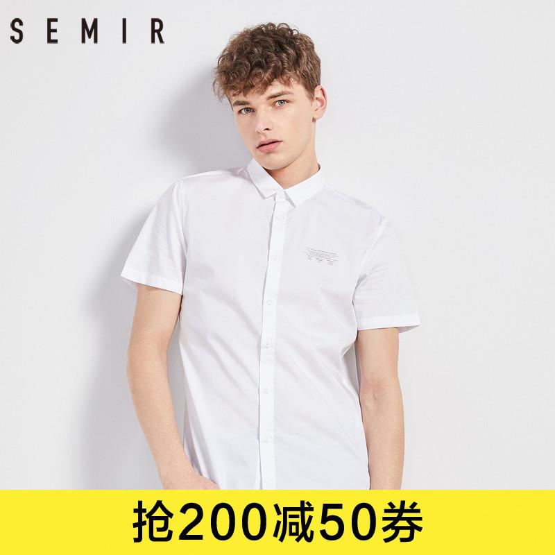 森马短袖衬衫男2018夏季新款男装白色纯棉衬衣青少年半袖休闲上衣图片