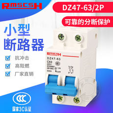 Household air switch DZ47-63 miniature circuit breaker C45 2P bipolar 6A-63A