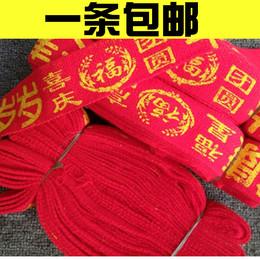 包邮2019年红布腰带猪年红色棉布腰带男女通用本命年腰带通用红绳