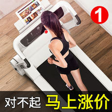 ENTESI smart treadmill household models to lose weight small mute simple folding free installation electric treadmill
