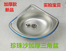 Stainless steel triangle basin small sink ultra small single basin sink kitchen sink wash basin sink