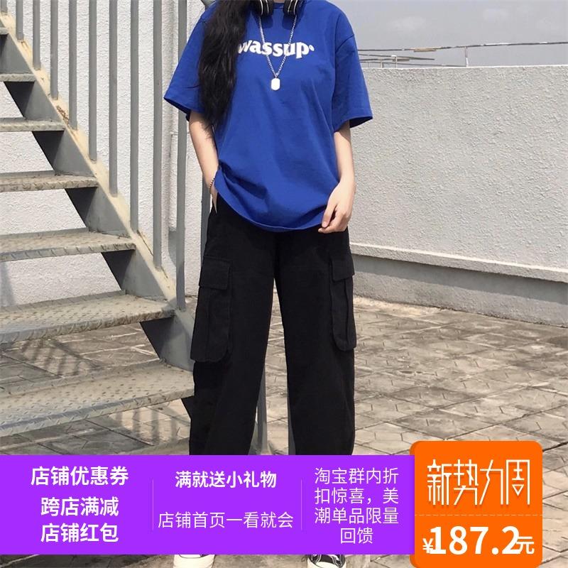 PSO Brand 18AW2 原创纯色口袋男女束脚纯棉休闲工装九分长裤