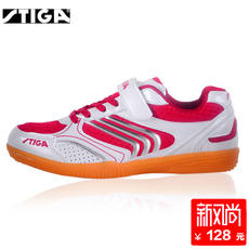 Genuine Stike children's table tennis shoes boys and girls tendon bottom wear-resistant non-slip professional competition training shoes