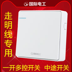International electrician mounted one open multi-control switch midway switch double-pole double-throw switch single open three control open line panel