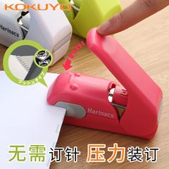日本KOKUYO国誉无针订书机压纹空气订书器便携手握式学生用可爱创新简约省力型安全可装订10张
