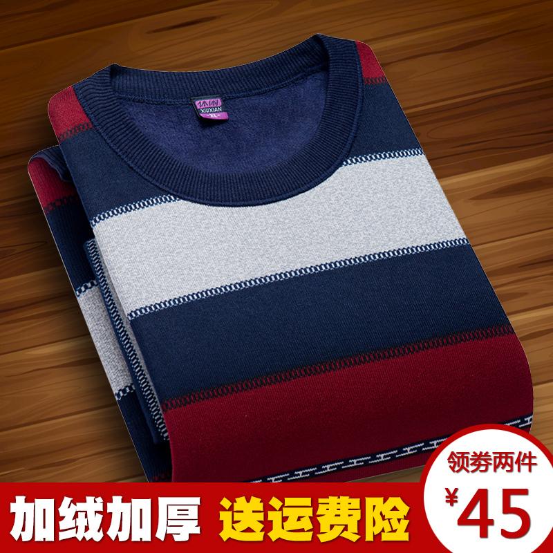 冬季新款男士圆领套头毛衣加绒加厚保暖长袖条纹针织衫修身打底衫