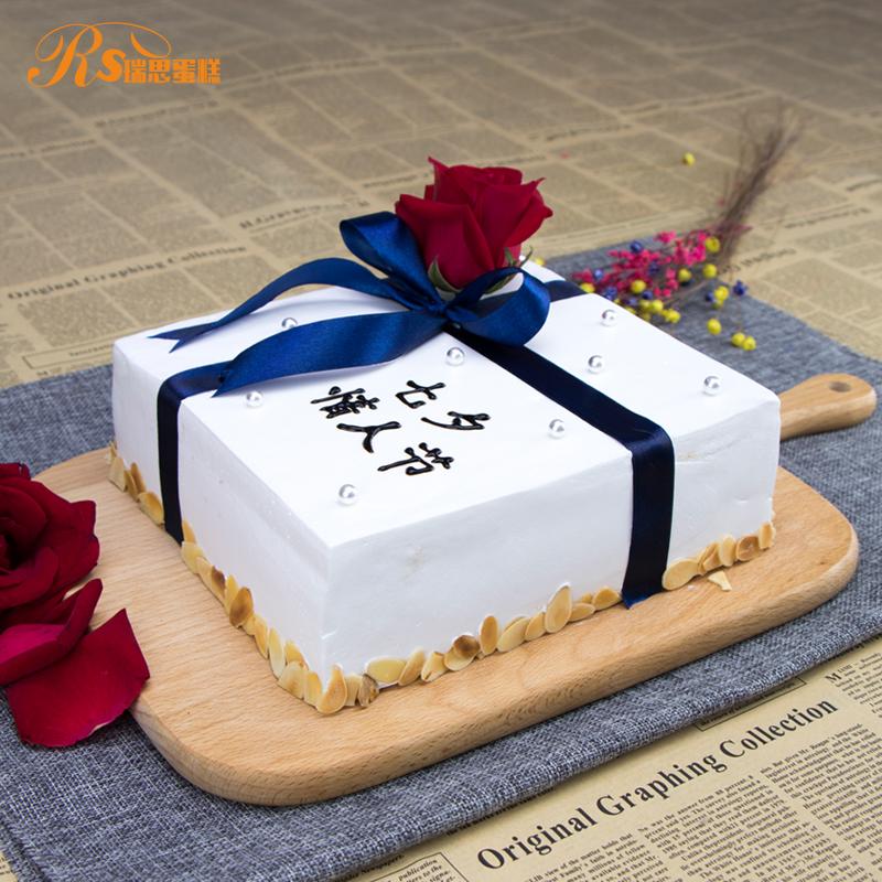 男士创意烟斗蛋糕 酒瓶个性网红蛋糕送男友爸爸 深圳广州同城配送图片