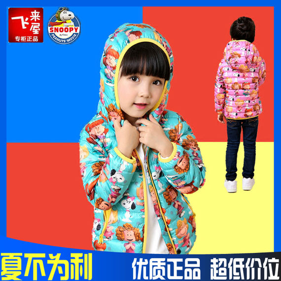Girls light down jacket autumn and winter new Snoopy cartoon printing warm short children's down jacket C722