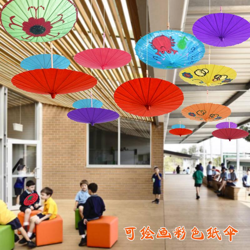 彩色纸伞空中挂饰 幼儿园学校环境文化布置diy主题装饰 手绘画画