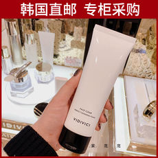 Korea direct mail! VIDIVICI goddess silk foam facial cleanser cleanser cleansing hydrating cleansing cream female