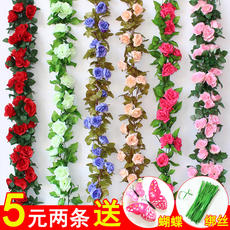Simulation rose flower rattan wedding ceiling fake flower decoration indoor air conditioning heating pipe plastic pull flower green leaf