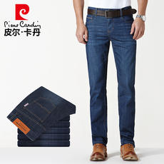 Pierre Cardin summer jeans men's ultra-thin business straight casual men's trousers new thin section men's self-cultivation