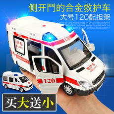 Buy big send small alloy 120 ambulance toy large simulation car model boy toy car police car model