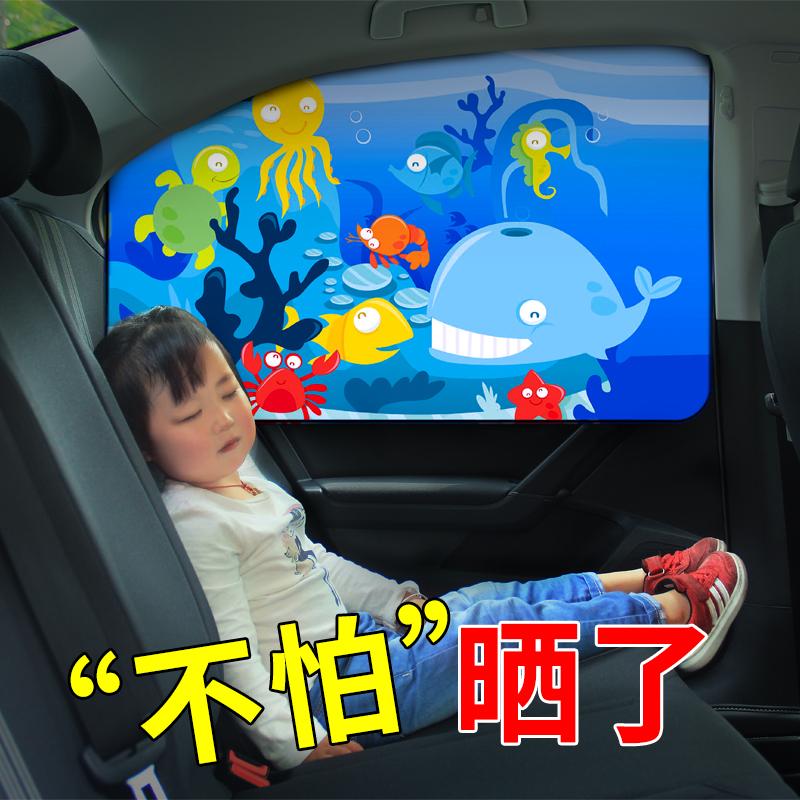 磁性伸缩汽车遮阳帘遮阳板车内用防晒隔热遮阳挡侧窗遮光布太阳挡