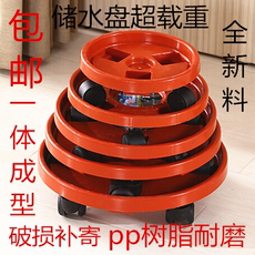 Thickened mobile flower holder flower tray Universal wheel flower pot base With roller barrel barrel foot round roller