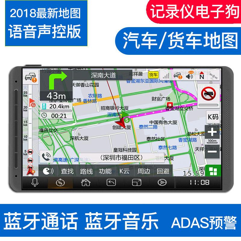 高德汽车载GPS导航仪便携式倒车影像货车记录仪电子狗测速一体机