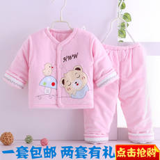Newborn clothes cotton two-piece thickening autumn and winter baby cotton jacket cotton jacket baby cotton suit