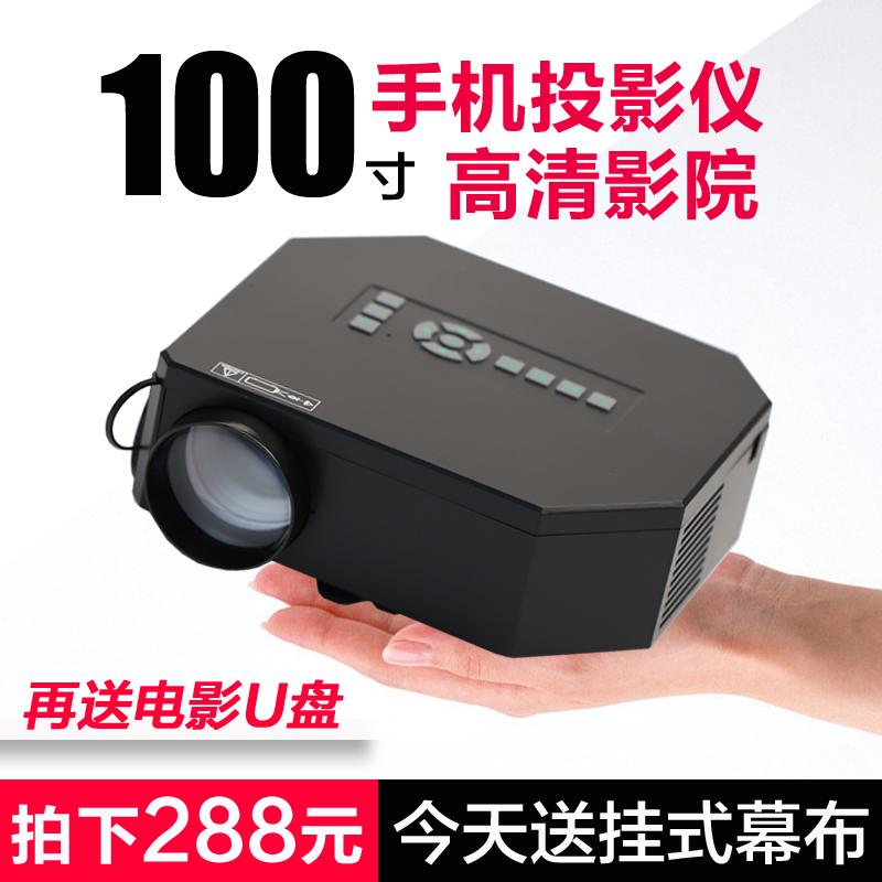 家用投影仪 3d投影机 安卓智能手机投影微型迷你高清家庭影院wifi