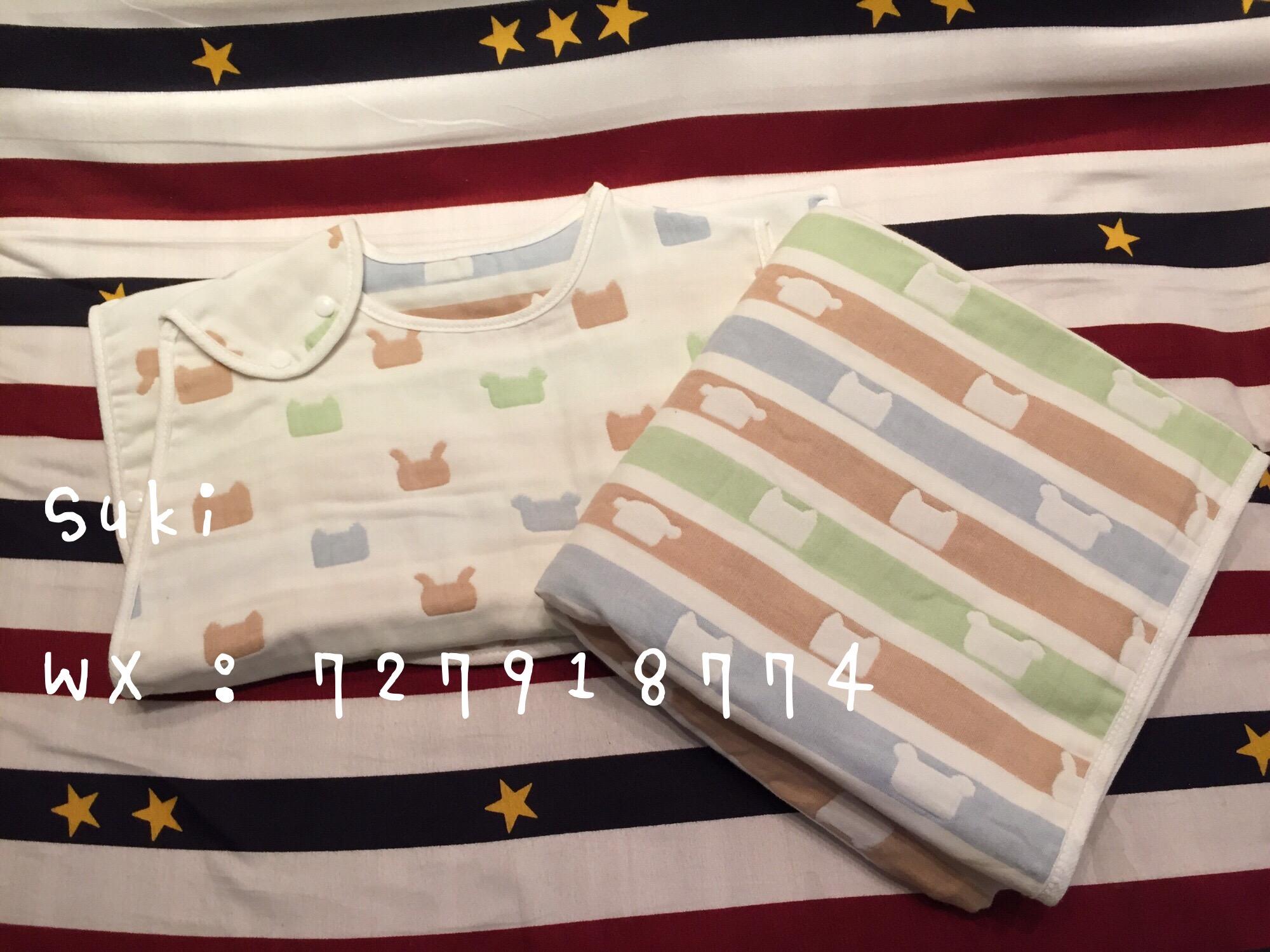买二付一  四层婴儿睡袋新生儿纯棉纱布盖毯抱被空调毯