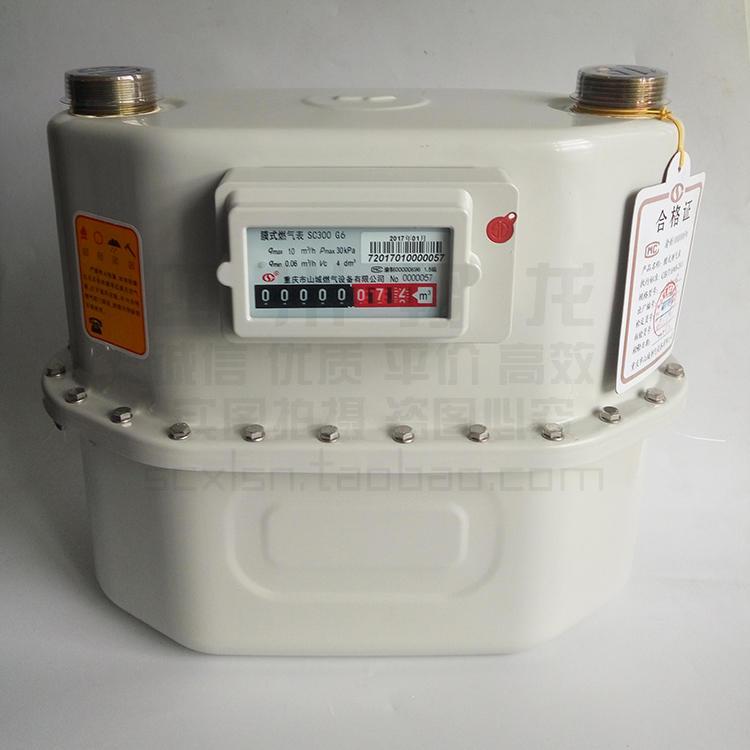 山城膜式燃气表G6/G10/G16/G25/G40/G65/G100工业天然气表煤气表