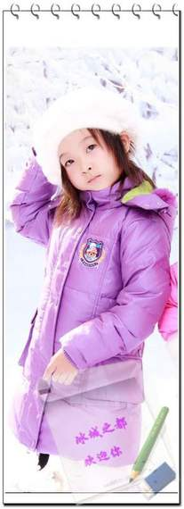 Kiss children's down jacket girls in the long section thick winter clothes thick slim fur collar washable jacket waterproof cotton clothing